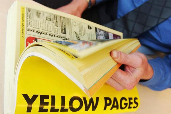 สมุดหน้าเหลืองมีประโยชน์อย่างไร